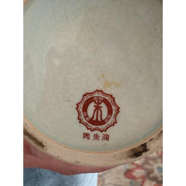 Asian Chinese Porcelain Vase For Sale - Image 3 of 4