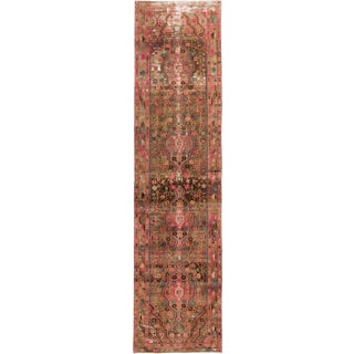 "Apadana - Vintage Persian Rug, 3'3"" x 13'4"""