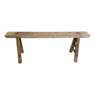 1900s Antique Chinese Elm Wood Bench For Sale