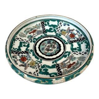Vintage Gold Imari Bowl For Sale