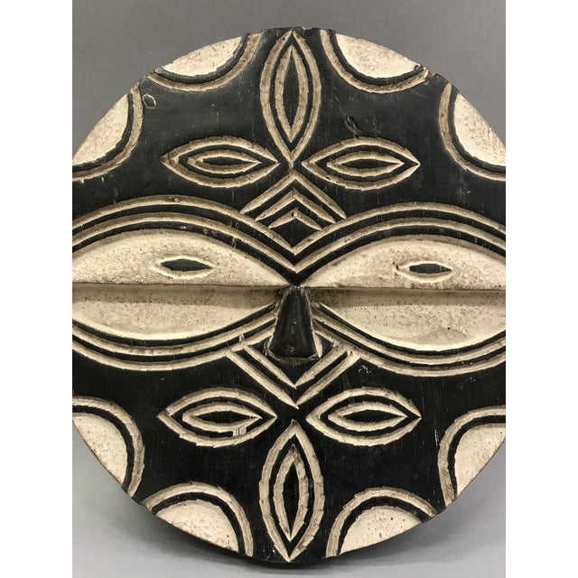 African Art Teke Mask - Image 5 of 7