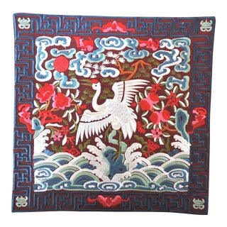 Embroidered White Crane Oriental Burgundy Lamp or Table Mat For Sale
