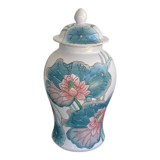 Vintage Chinoiserie Lily Flower Ginger Jar For Sale