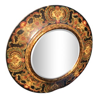 1960s Vintage Chinoiserie Style Round Mirror For Sale