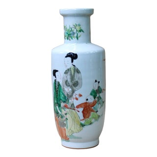 Chinese Distressed Off White Porcelain People Scenery Vase For Sale