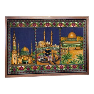 Vintage Ancient City Extra Large Tapestry in Mahogany Frame For Sale