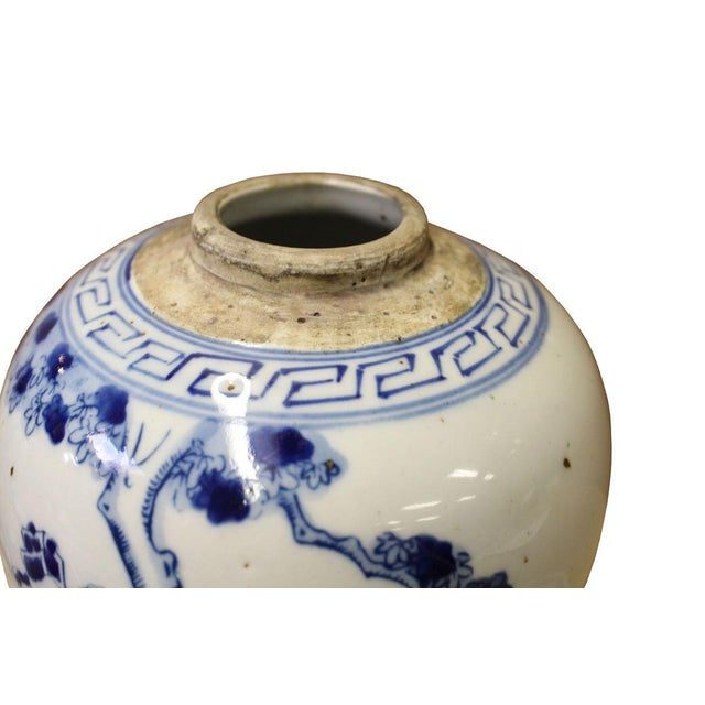 Chinese Oriental Small Porcelain Ginger Jar - Image 5 of 6