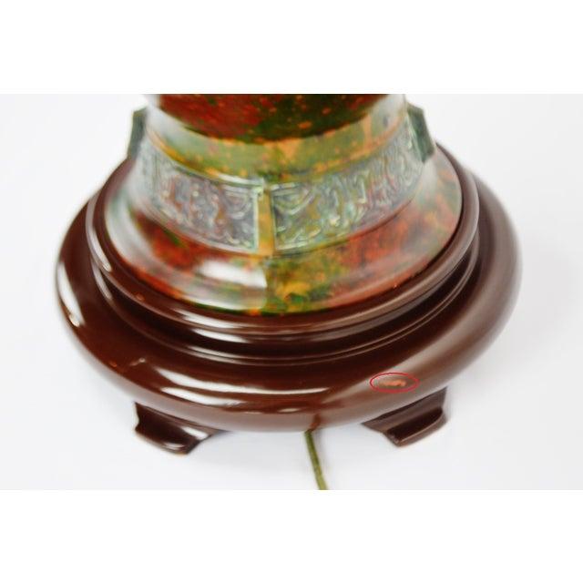 Marbro Mid-Century Egyptian Design Table Lamp - Image 9 of 11