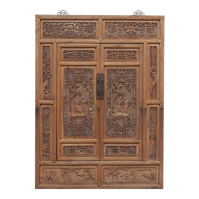 Vintage Carved Wood Asian Wall Panel/Screen - Image 1 of 6