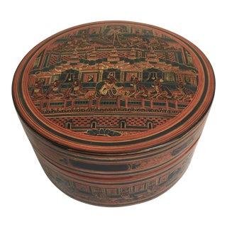 Antique Burmese Betel Nut Box, Kun-It
