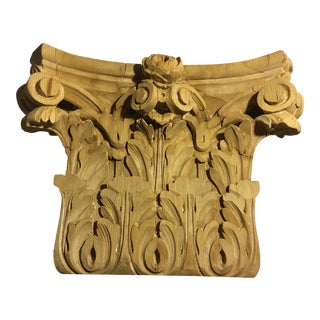 Carved English Pine Pilaster Capital For Sale