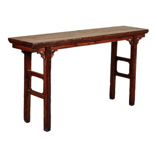 18th Century Ming Style Altar Table For Sale