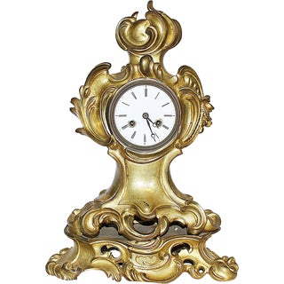 French Bronze Rococo Mantle Clock For Sale