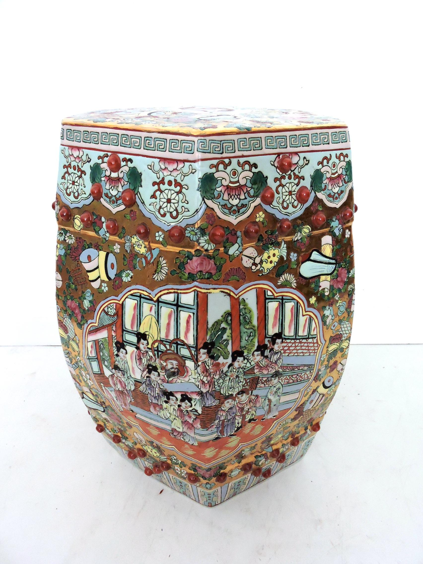 Gorgeous Hues Of Gold, Turquoise, And Pink On This Heavy Porcelain Export Chinese  Garden