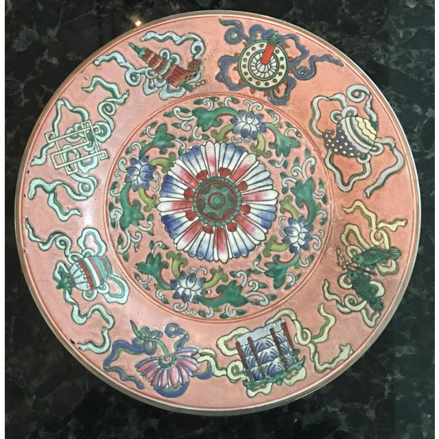 Ceramic Vintage Chinoiserie Decorative Pink Porcelain Plate For Sale - Image 7 of 8