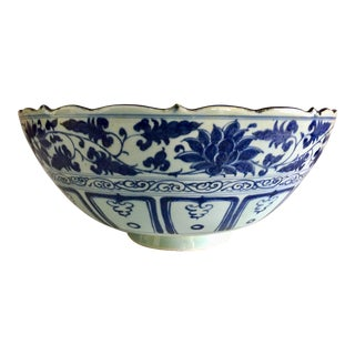 "Chinese Blue & White 16""Oversized Centerpiece Bowl-Signed For Sale"