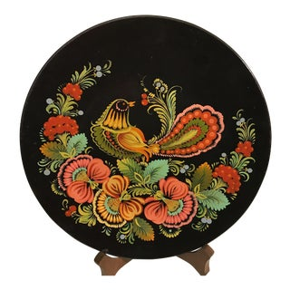 Vintage Crimea Hand Painted Wooden Lacquered Tray For Sale