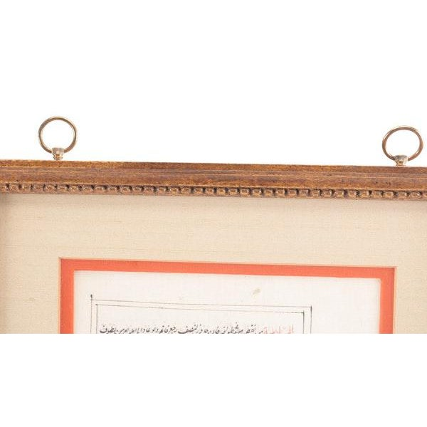 Framed Double-Sided Indo-Persian Gouache Miniature Manuscript Page For Sale - Image 9 of 11