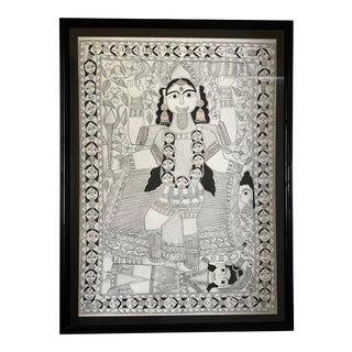 Indian Goddess Kali Vintage Ink Skech For Sale