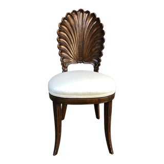 Vintage Venetian Grotto Style Clam Shell Chair For Sale