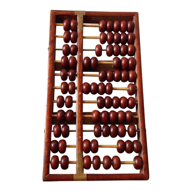 Vintage Asian Wood and Brass Abacus - Image 1 of 6