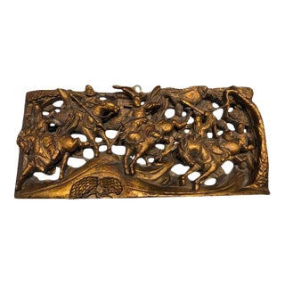 1900s Vintage Chinese Door Carving Panel For Sale