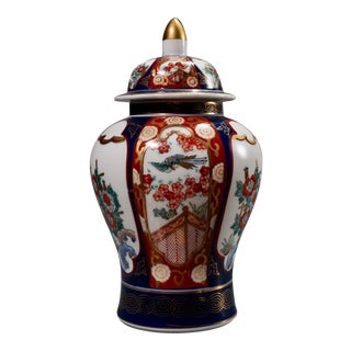 Japanese Gold Imari Hand Painted Ginger Jar For Sale
