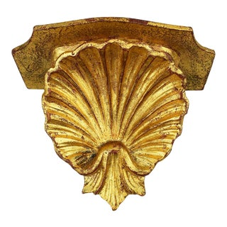 20th Century Italian Gilt Gold Carved Wood Grotto Style Shell Shelf For Sale