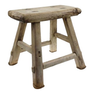 Antique Mini Wooden Stool For Sale