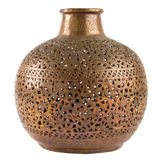 Reticulated Moroccan Copper Urn For Sale