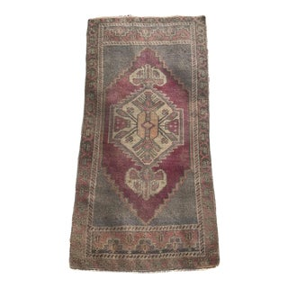 "Hand Made Turkish Yastik Rug- 1'9"" X 3'7"" For Sale"