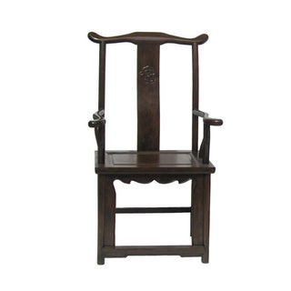 Chinese Elm Wood Brown Yoki-Back Taishi Armchair