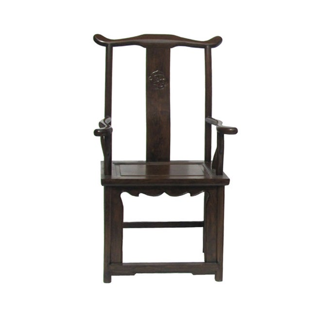 Chinese Elm Wood Brown Yoki-Back Taishi Armchair For Sale