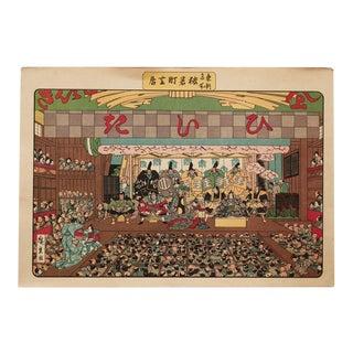 "Utagawa Hiroshige ""Kabuki Theater"" Woodblock Print For Sale"