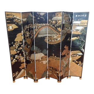 Mid 20th Century Chinese 6 Panel Coromandel Screen Room Divider For Sale