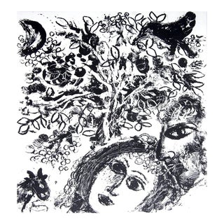 """Marc Chagall Couple Beside Tree 12.5"""" X 9.5"""" Lithograph 1963 Modernism Black & White Face, Moon, Dream, Goat, Fruit, Eye For Sale"""