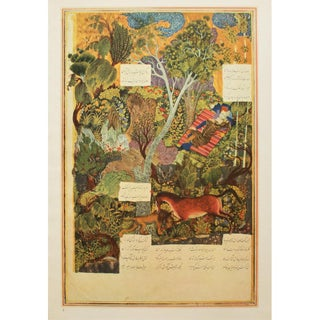 """Pre-1475 """"Rustam Sleeping. His Horse Protects His Master From a Lion"""", Original 1940 Swiss Lithograph After Persian Painting Preview"""