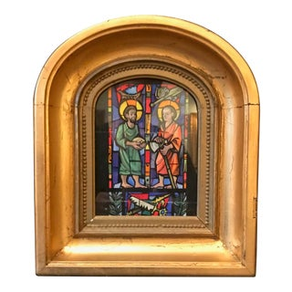 Vintage Gouache Sketch Religious Stained Glass Church Window Design Giltwood Frame Artwork For Sale