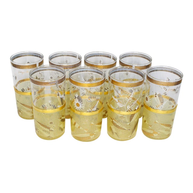 Mid-Century Georges Briard Highball Glasses - Set of 8 For Sale