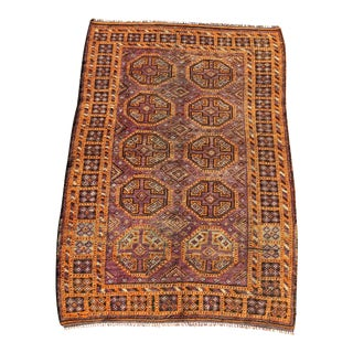 Vintage Kourdish Small Area Rug - 4′2″ × 6′3″ For Sale