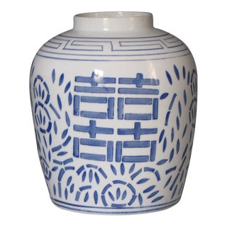 20th Century Chinese Blue and White Double Happiness Ginger Jar For Sale