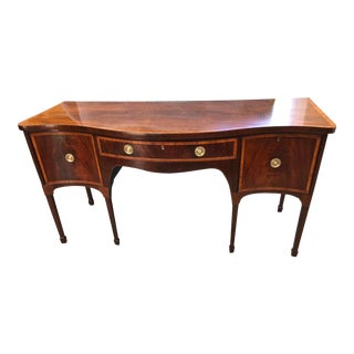 19th Century Georgian Mahogany Sideboard For Sale