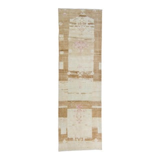 """1960s Vintage Oushak Kars Tan Beige Wool and Cotton Runner - 4'3.5"""" X 7'10"""" For Sale"""