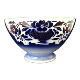 Victorian Gilded Flow Blue Footed Bowl Choisy-Le-Roi Terre De Fer For Sale