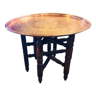 Moroccan Copper and Wood Accent Table