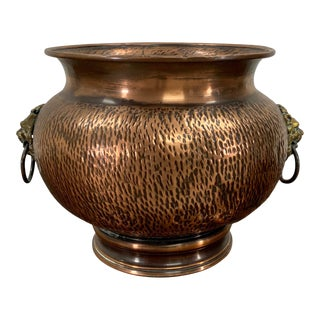Vintage French Copper and Brass Bowl With Decorative Lion Head Handles For Sale