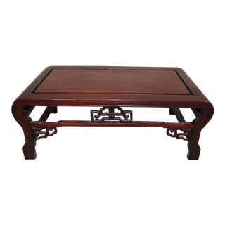 Vintage Chinoiserie Mahogany Carved Wood Table Tray or Stand For Sale