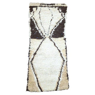 20th Century Moroccan Tribal Style Berber Boucherouite Rug - 2′7″ × 5′7″ For Sale