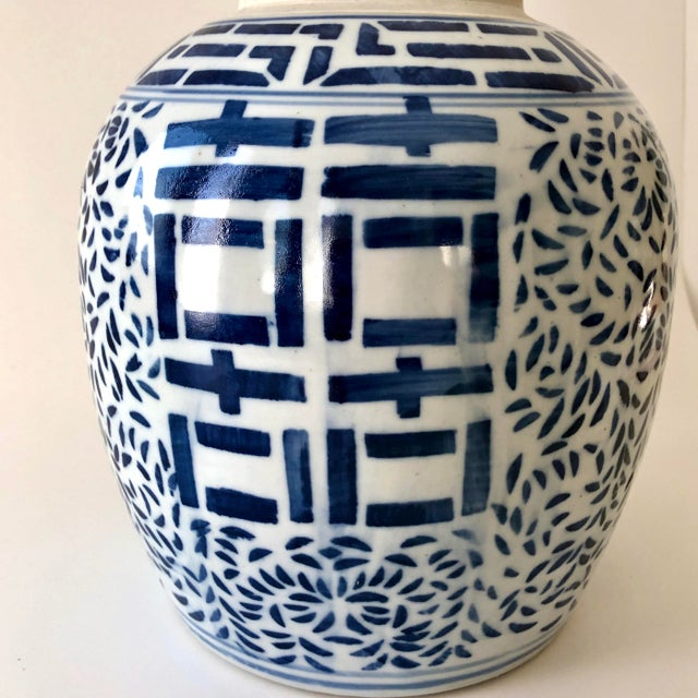 Chinese Double Happiness Ginger Jar With Blue and White Design Free Shipping For Sale - Image 3 of 12