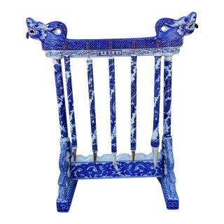 Blue And White Porcelain Calligraphy Brush Holder For Sale